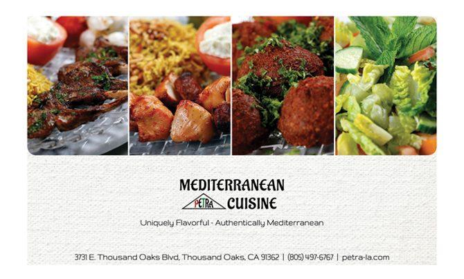 Petra Mediterranean Cuisine Half-Page Ad