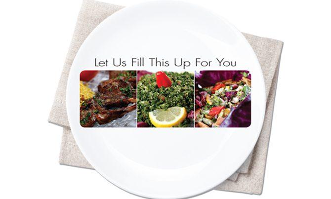 Petra Mediterranean Cuisine Full-Page Ad